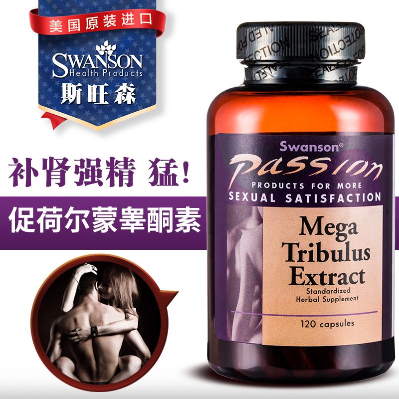 Шип Tribulus мыло Гликозиды мужчина секс стимулировать вегетарианец увеличивает лотос ваш монгольский тестостерон вегетарианец взрослый мужчина секс содействовать яичко таблетка Кетоны вегетарианец сша