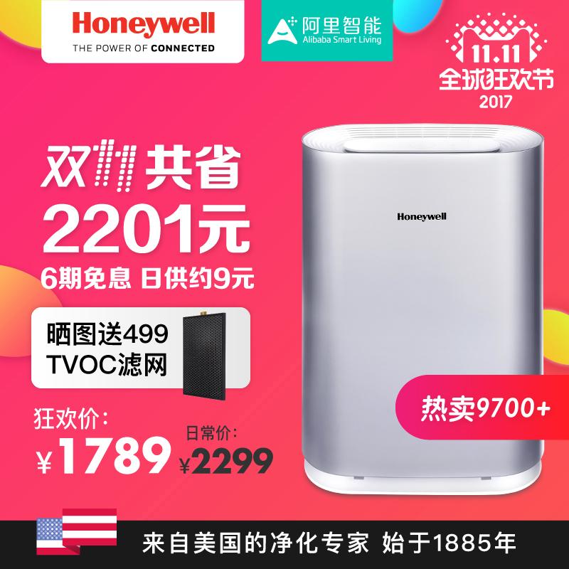 6期免息 双11预告 Honeywell 霍尼韦尔 空气净化器 KJ300F-TAC2101S