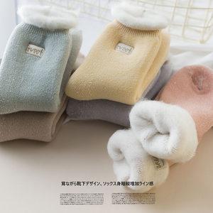 月子脚套保暖厚袜子秋冬产后产妇睡眠袜女夏空调房加绒加厚自发热