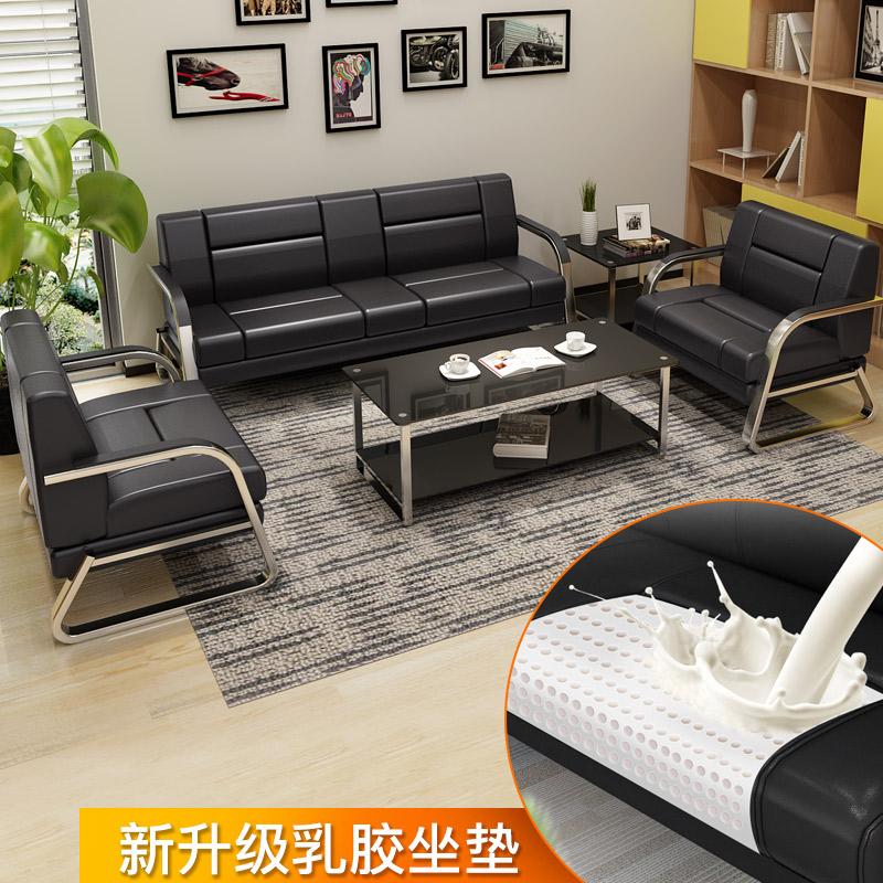 现代办公沙发体验怎么样