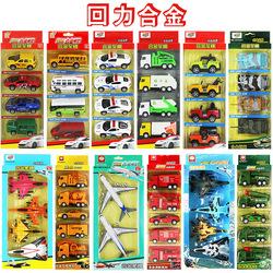 儿童迷你回力合金挖掘机工程消防坦克巴士小汽车男孩玩具套装模型