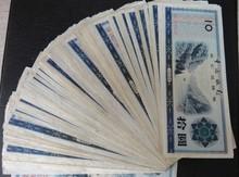 Монеты, банкноты и купюры > Иностранные Certificate Exchange.