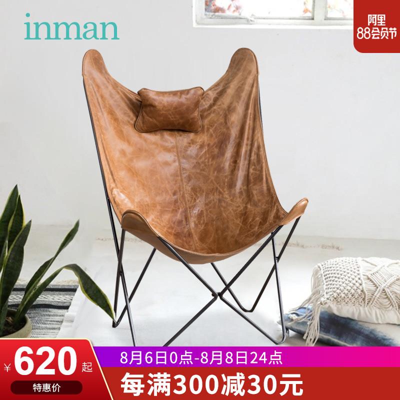茵曼棉麻躺椅客厅真皮蝴蝶椅北欧设计款单人休闲民宿沙发靠背座椅