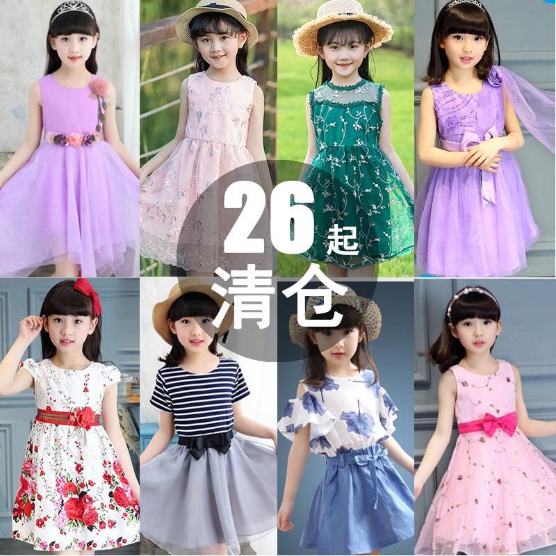 童装女童夏装连衣裙2018新款儿童洋气裙子韩版小女孩夏季公主裙潮