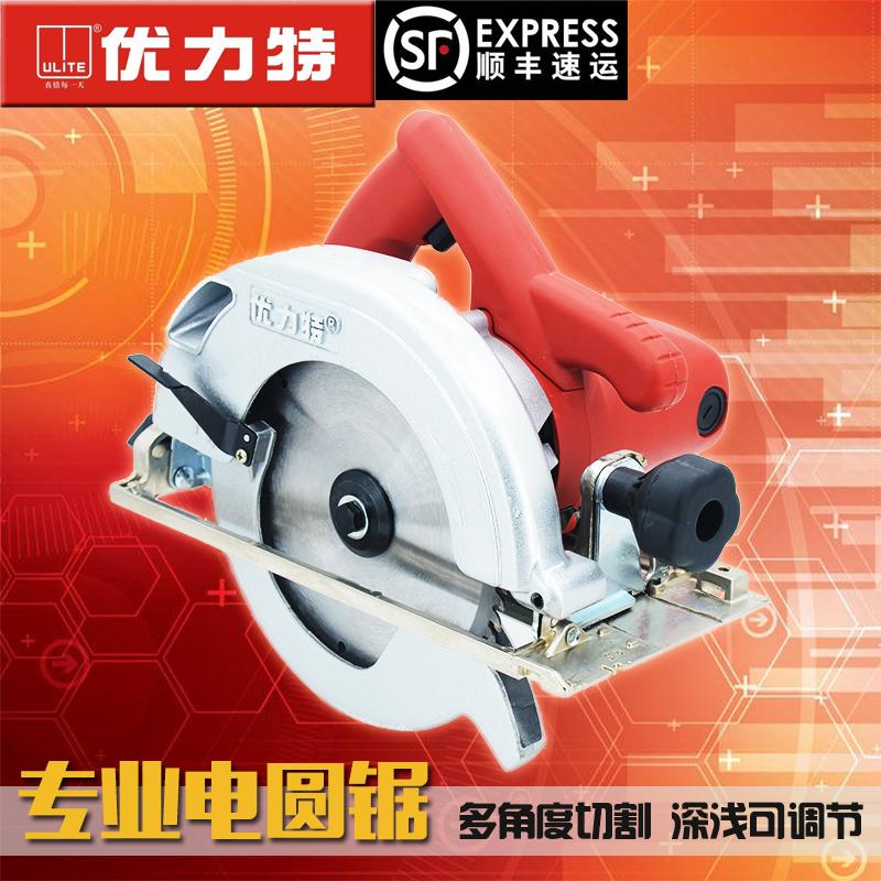 优力特电动工具7寸专业木工电圆锯台锯家用手提切割机倒装圆盘锯