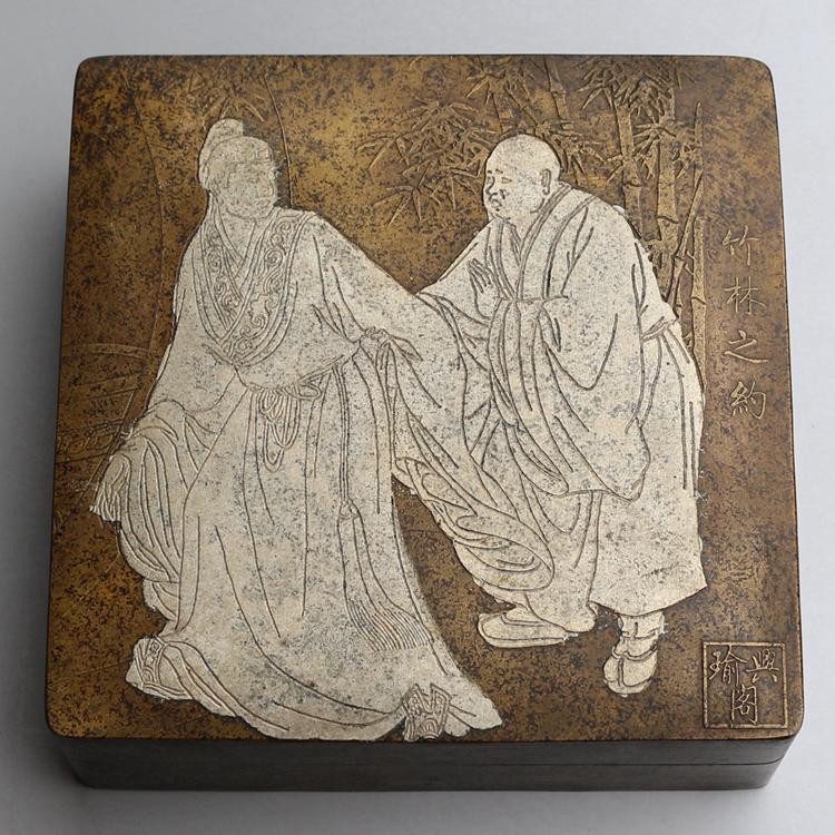 Вэньфан Сибао копия Древняя каллиграфия полностью новый Старый медный чернильный картридж с чернильным картриджем