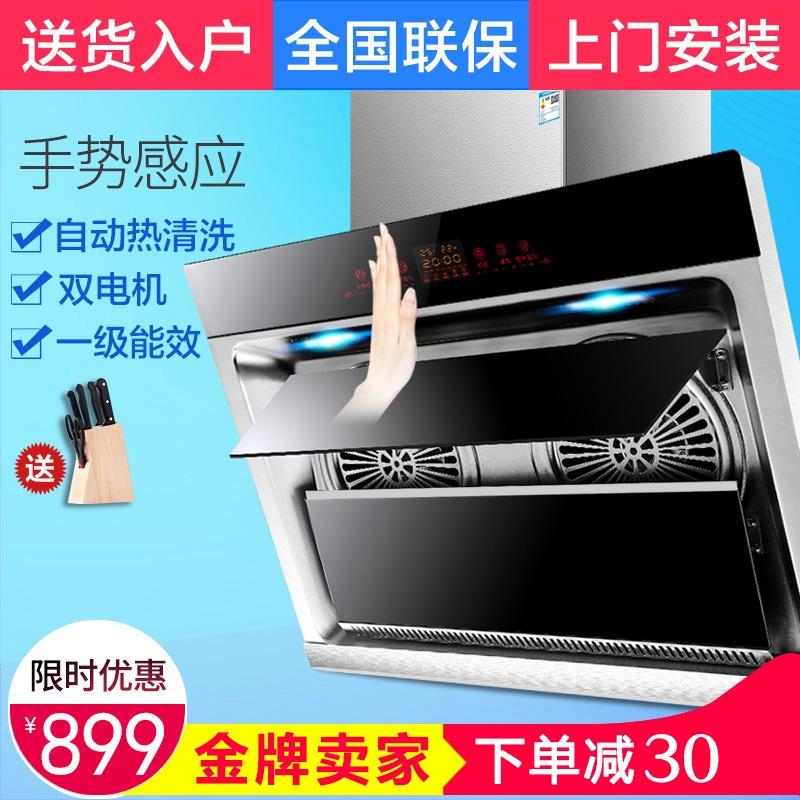欧派人气双电机抽油烟机 自动热清洗侧吸式吸油烟机800mm宽OP216