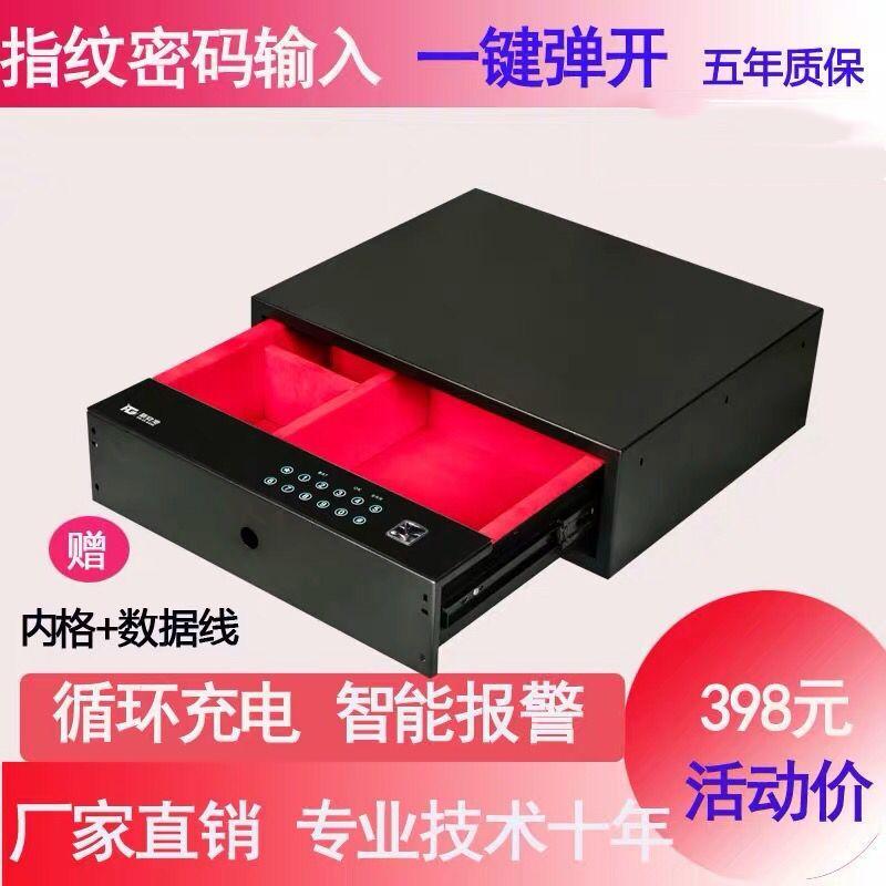 抽屉保险柜 隐藏式电子密码衣柜抽屉式保险箱 家用抽屉保管箱