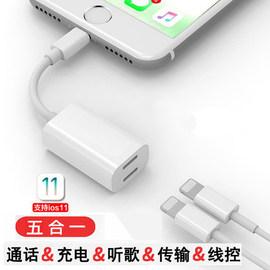 手机耳机转接头原装iphone11转换器8plus手机X音频充电器数据线口图片