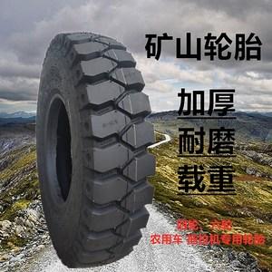 农用车矿山轮胎500 550 600 650 700 750 825-12 13 14 15 16