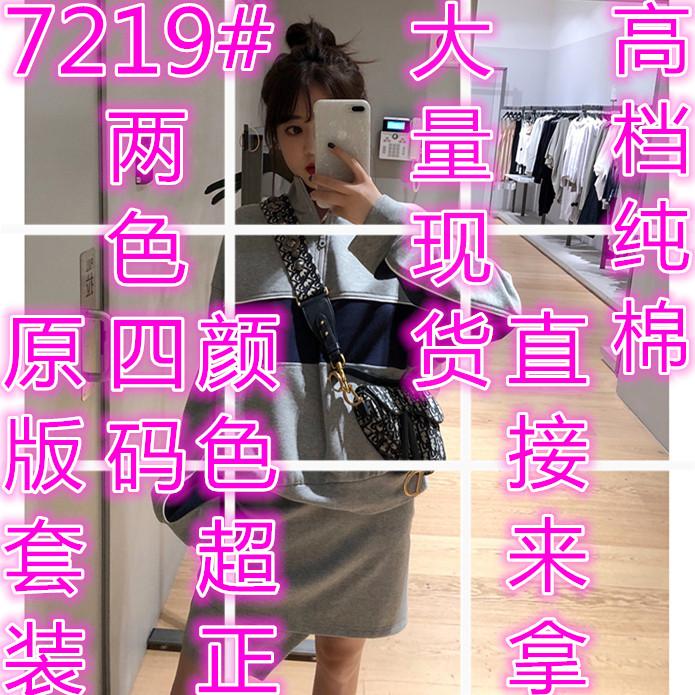 AHY多多定制9.9 AM:10.00新品折扣+包郵不挑人的衛衣套裝