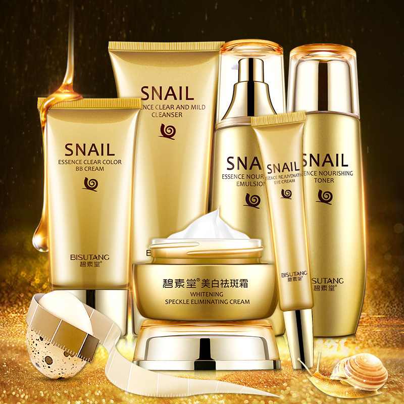 Red ginseng and snail skin care products set genuine water emulsion full set of moisturizing, whitening and moisturizing light spot cosmetics for men and women