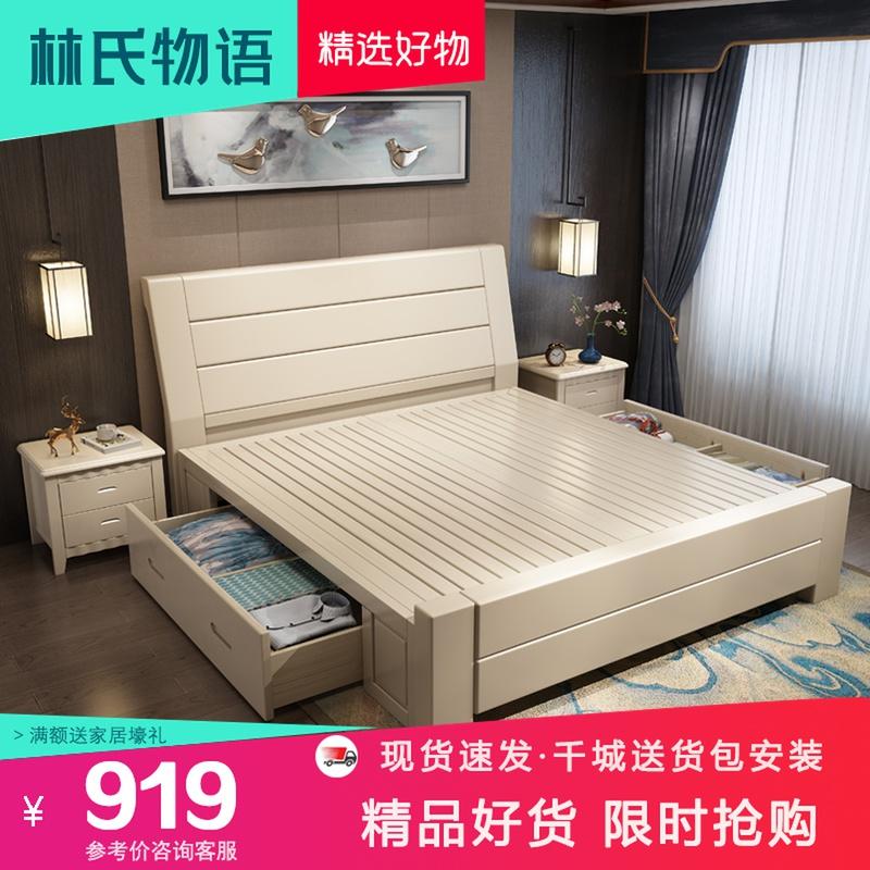 米储物床一米八床经济型1.8米白色现代简约主卧双人床1.5全实木床