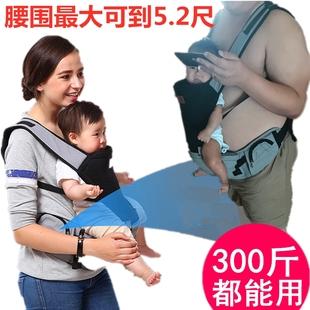 大腰围胖妈妈婴儿腰凳大码大号宝宝单凳加肥加大加长抱娃凳护腰款
