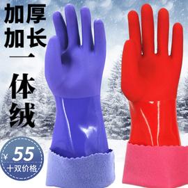 一体绒保暖加厚加长耐用胶皮洗碗手套加绒洗衣服加棉清洁水产橡胶