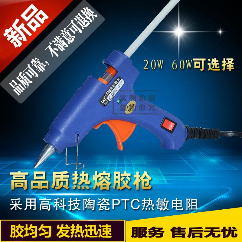 Бесплатная доставка клеевой пистолет термоплавкий клей-карандаш бант домой ручной работы инструмент 40W расплав клеевой пистолет электрическое отопление клей-карандаш пистолет отправить клей палка