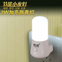 新款节能3WLED插电LED小夜灯带开关婴儿喂奶插座卧室起夜床头灯