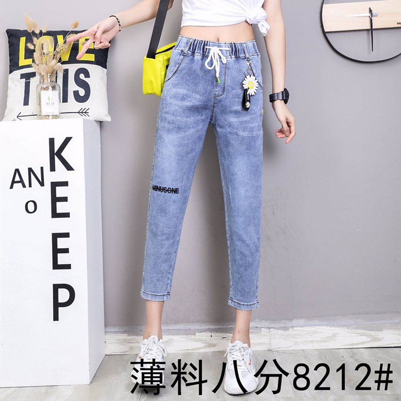 Summer thin jeans womens 2020 new style daisies show thin eight point Harlem pants radish daddy pants super fashionable