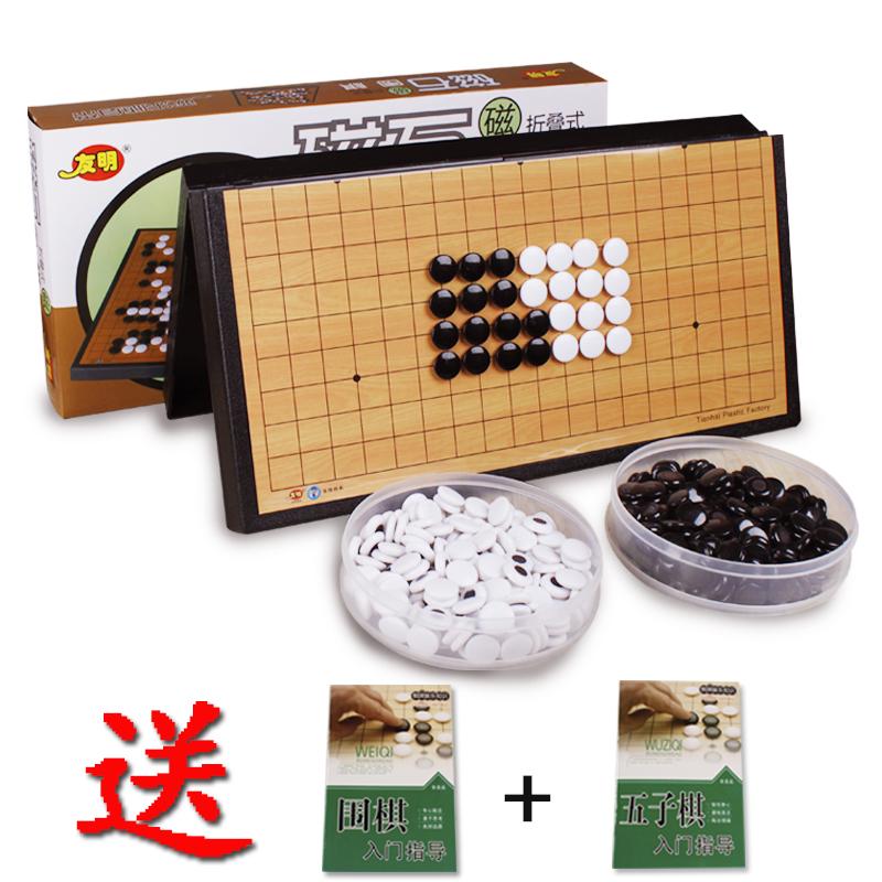 Китайские шашки Артикул 545044686298