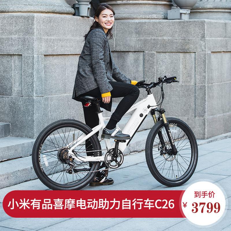 小米有品喜摩himo c26摩托车锂电池