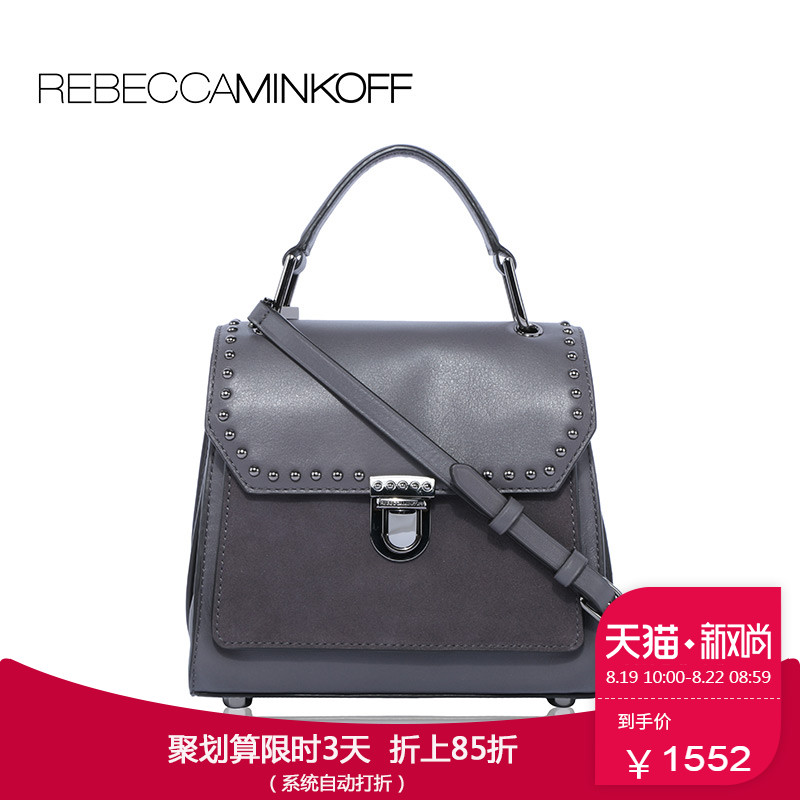 Rebecca Minkoff牛皮配麂皮ST Tropez Small Flap Satchel女包