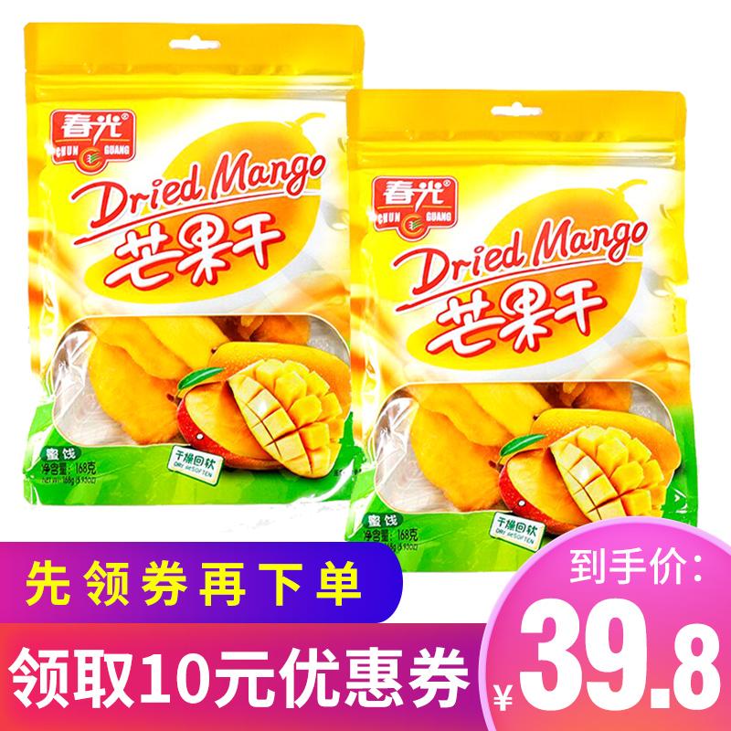 海南特产 春光芒果干168g*2袋 蜜饯果脯水果干零食芒果片三亚特产