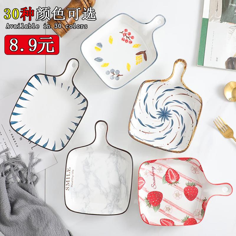 网红盘子家用烤箱烘培�h饭盘北欧餐具早餐盘创意烤盘陶瓷带柄菜盘