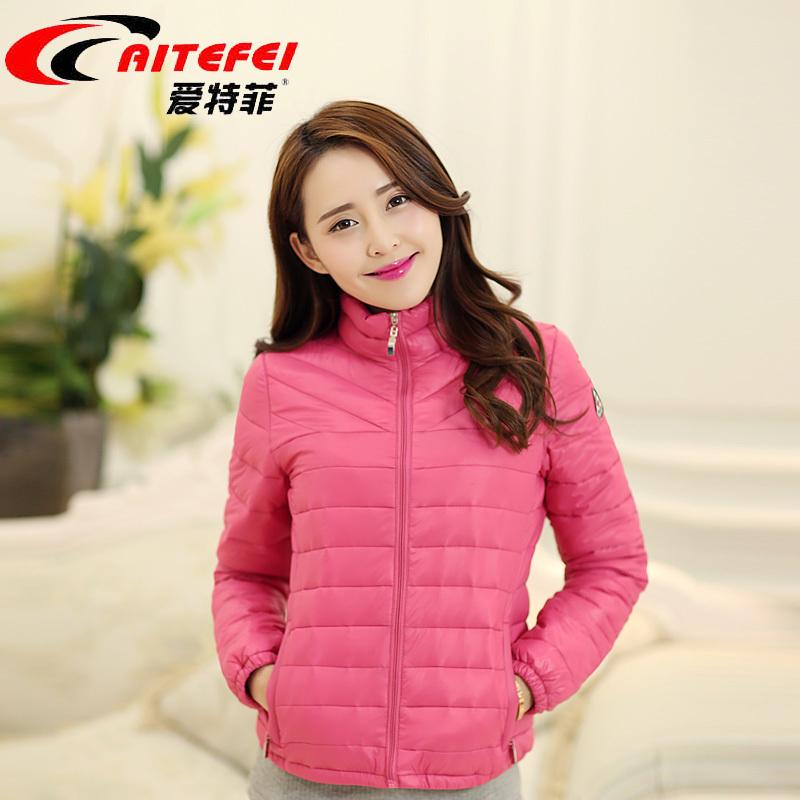 Aitefei winter cotton padded clothes womens short Korean version new sweet princess versatile cotton padded jacket student 2020 fashion cotton padded clothes