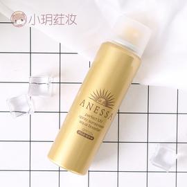 日本资生堂ANESSA安热沙耐晒防晒霜喷雾小金瓶SPF50户外紫外线60g图片