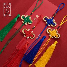 中国结小号挂件半成品diy手工材料配件流苏吊穗子装饰平安节绳8盘