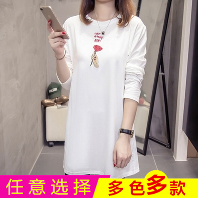 2021 spring and autumn new long sleeve T-shirt womens T-shirt with base and fat, oversize womens medium and long top, Korean version versatile