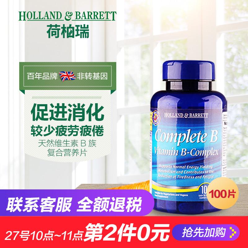 Британия импортировала HB Hobray натуральный витамин B группа композитных таблеток размер b100 таблетки высокая Иммунитет против усталости