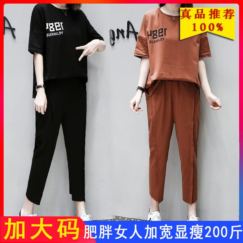 2019新款高档大码女装肥妹子夏装休闲两件套装洋气小个子时尚宽松