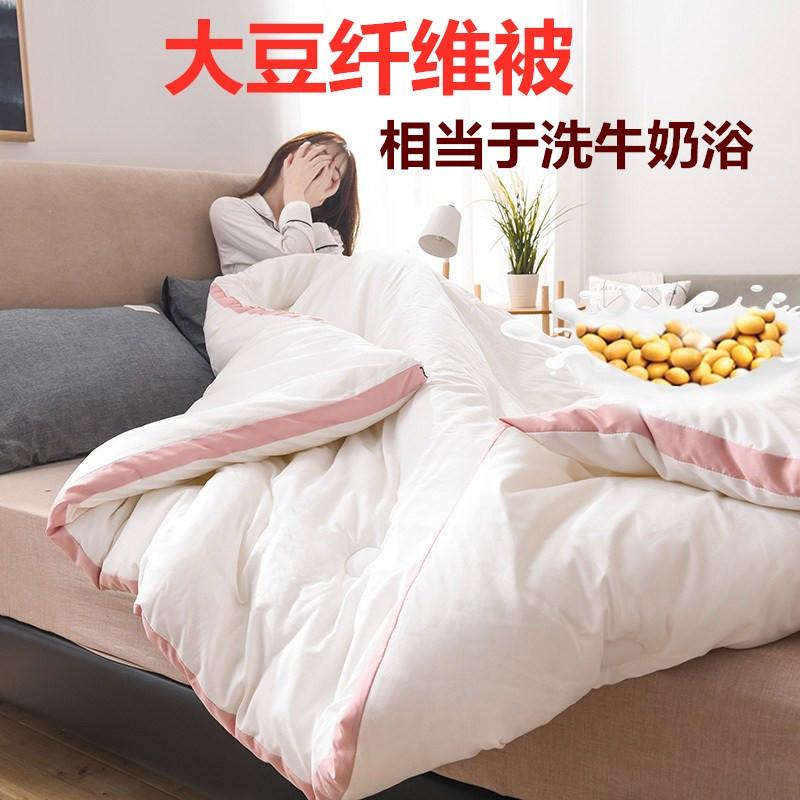 大豆纤维被子加厚保暖冬被立体棉被被芯单人双人床秋冬被褥