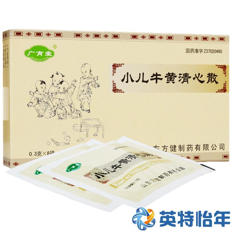 Широкий воспитывать зал небольшой ребенок корова желтый ясно сердце разброс 0.3g*8 мешок / коробка
