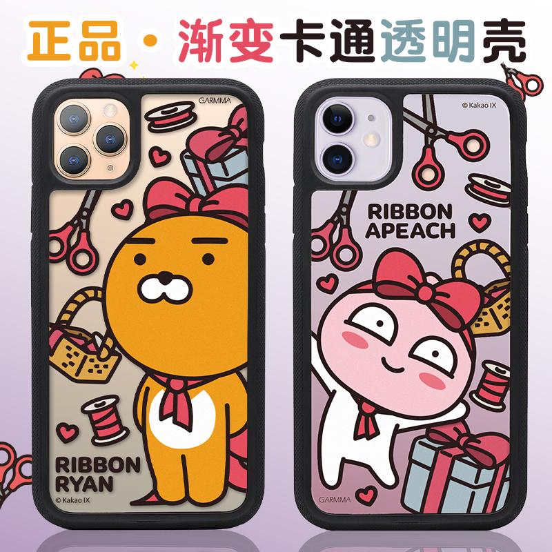 Kakao屁桃iPhone11手机壳创意韩国卡通PRO可爱苹果MAX防摔透明软