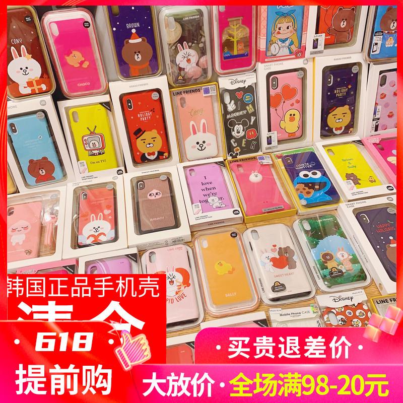 清仓 Line Friends布朗熊iPhoneXS MAX手机壳MAX苹果可爱卡通防摔
