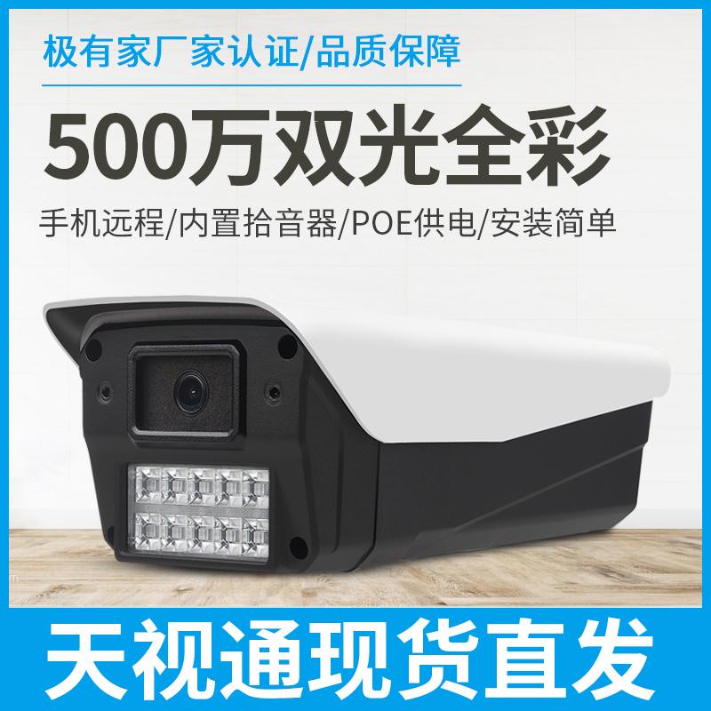 Веб-камеры Артикул 535600156372