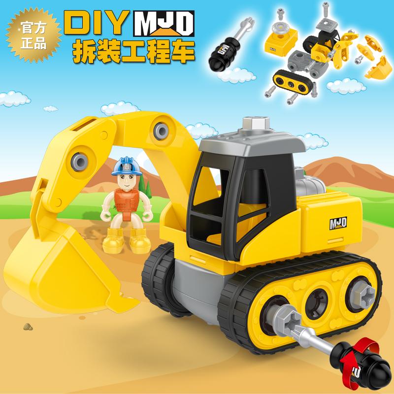 大きいサイズの掘削機の子供用工具の着脱工事車の益智大ナットのねじ締めの組み合わせは満杯で中性に送られます。
