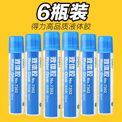 Компетентный клей 50ML/ бутылка 6 филиал