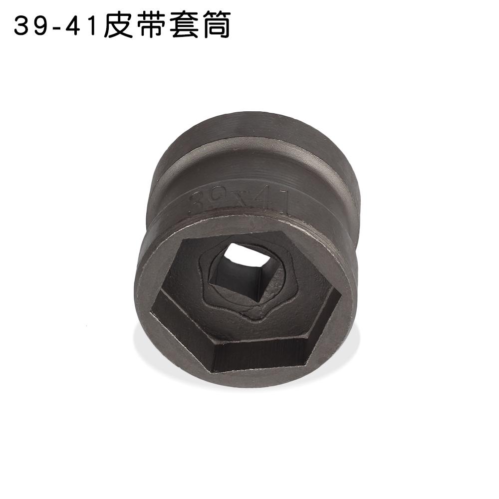 39-41双头套筒GY6皮带轮螺母套筒后离合器拆装工具摩托车专用工具