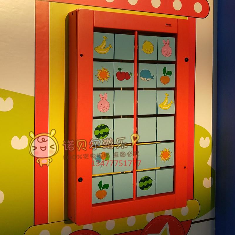 精品推荐墙面游戏找找我在哪幼儿园早教中心墙壁益智记忆翻转游戏