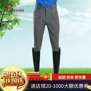 马术骑马马裤 春款 马术 男款 八尺龙马具 哈伦裤 宽松式 骑马装
