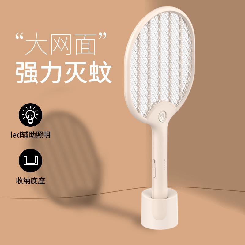 昕科电蚊子拍充电式家用灭蚊拍蚊小型便携式电蚊拍苍蝇拍灭蚊器