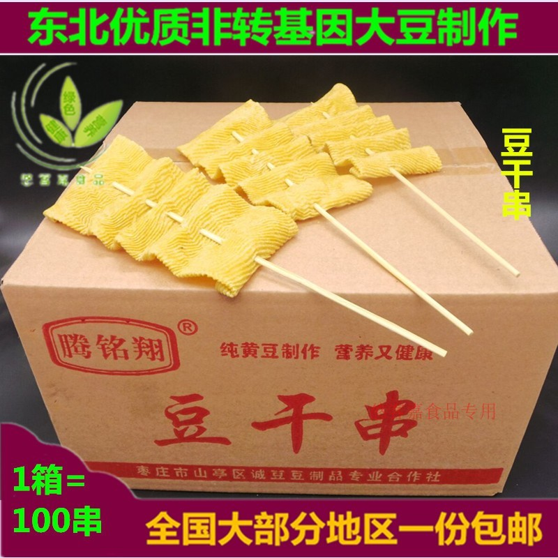 Bean skin string, bean dry string, 100 string of bean curd string, bean products, dry goods hot pot, Kanto boiling, spicy hot barbecue