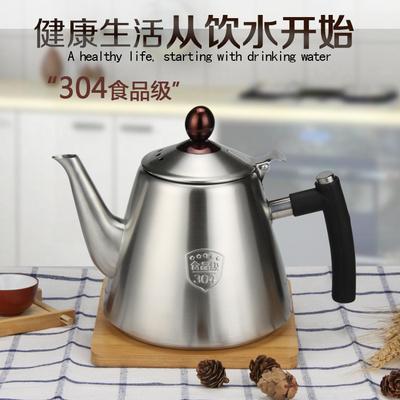 食品级304不锈钢茶盘烧水壶小迷你家用功夫茶平底壶电磁炉茶壶