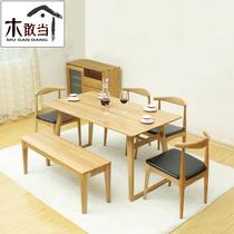 北欧纯实木餐桌椅组合简约现代橡木原木长方形饭桌小户型6人餐桌