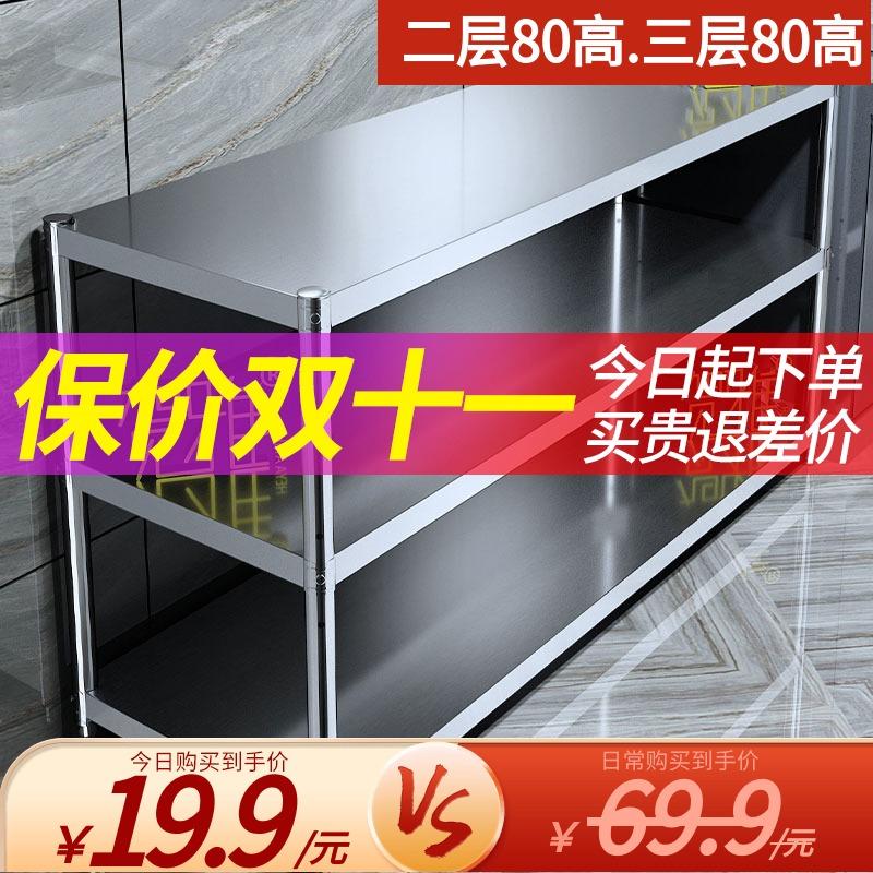 不銹鋼廚房置物架落地多層收納菜架子功能灶臺櫥柜儲物家用品貨架