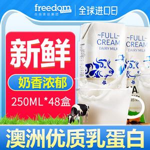 领20元券购买澳洲进口vitalife维纯全脂*纯牛奶