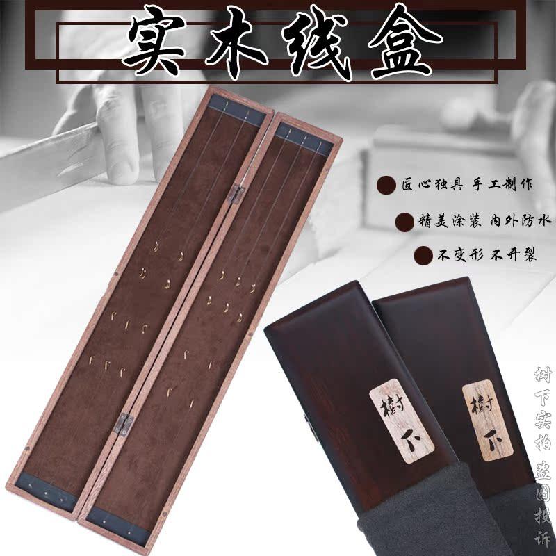 竞技子线盒渔具桐木双层鱼线盒55/60cm木制仕挂盒多功能钓鱼用品